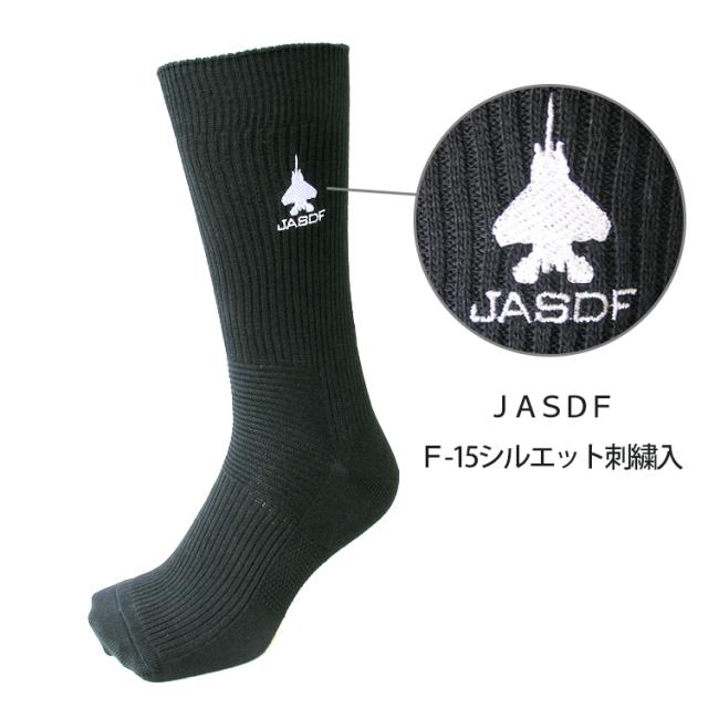 F-15先丸ソックス