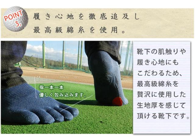 ゴルフのためのソックス