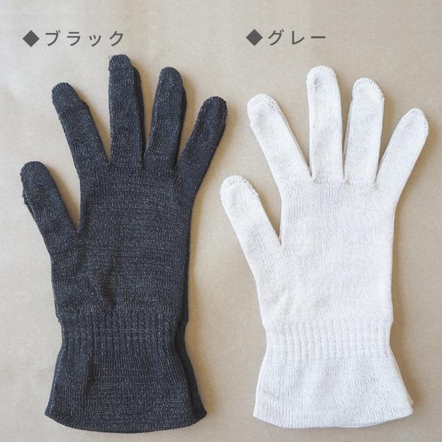 手袋カラー
