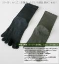 FE-02 イージー 五本指 ソックス[強化版] 【3足組】