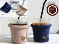 カップコーヒーカバー【無地】(CUPCA)【コンビニコーヒーカバー】【結露対策】