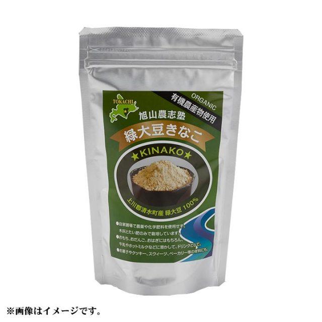 緑大豆きな粉