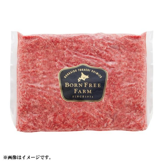 牛赤身ひき肉500g