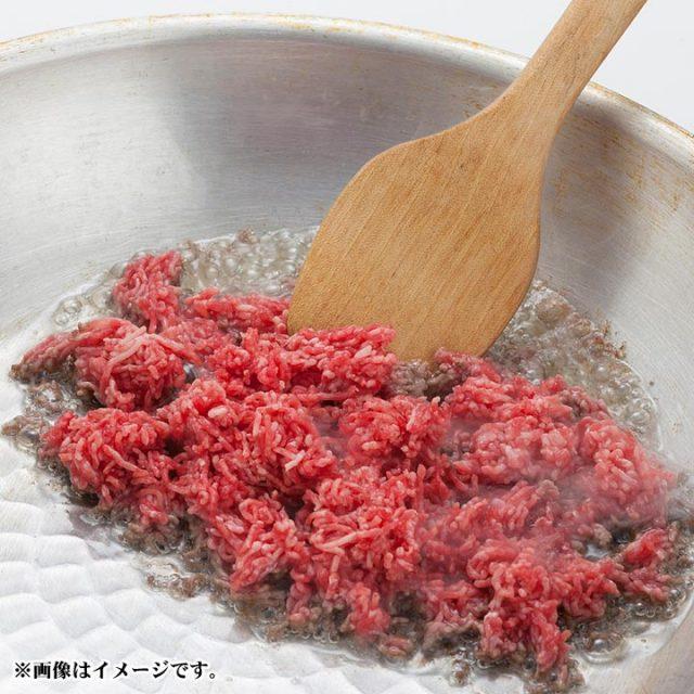 牛赤身ひき肉