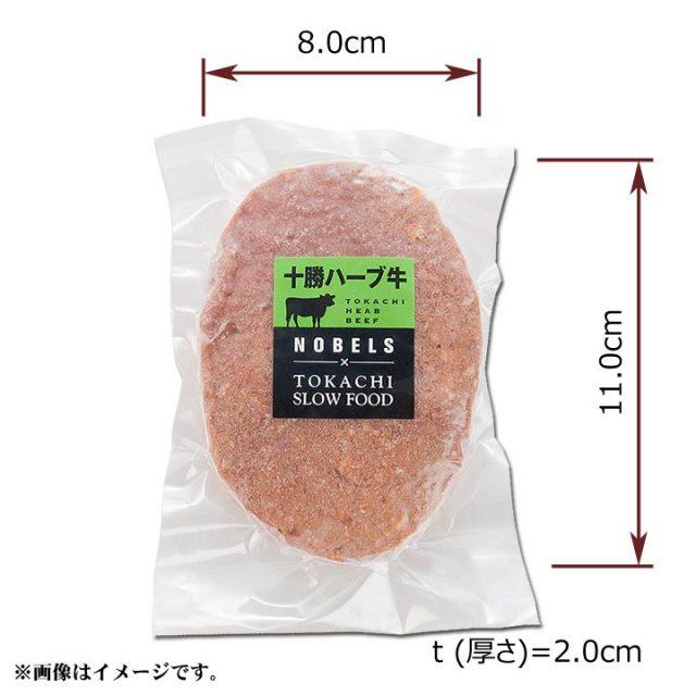 まるトマハンバーグ