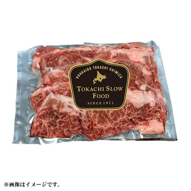 牛ハラミ&サガリ