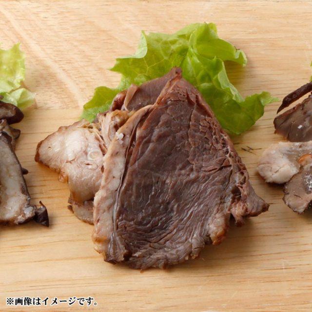 牛の燻製 スモークビーフ