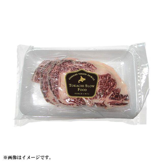 牛ロース焼肉用