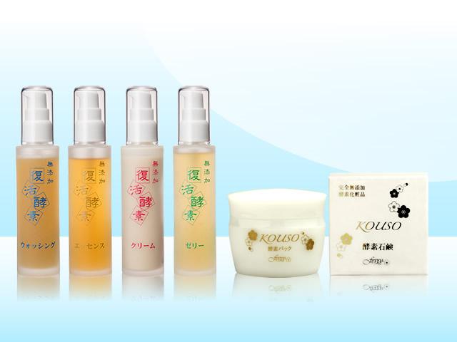 酵素化粧品6点セット