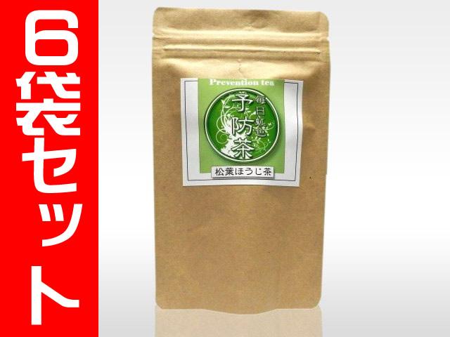 予防茶6袋セット(同種類)