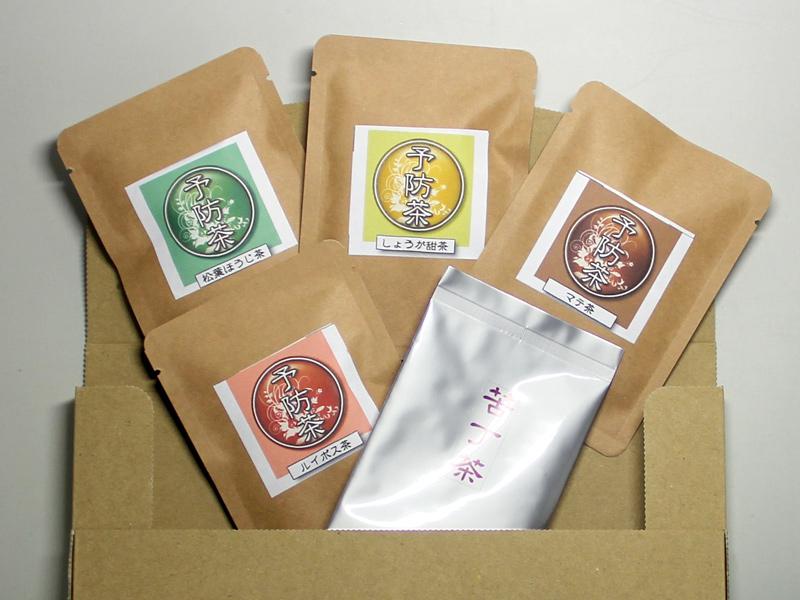 予防茶5セットパック