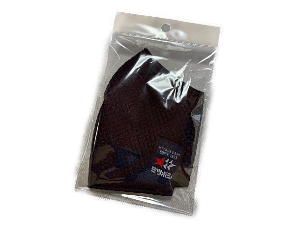 剣道用スポーツマスク 受注生産
