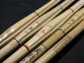胴張型竹刀 39 泰山