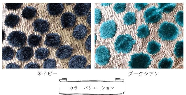 casal_p_variation1.jpg