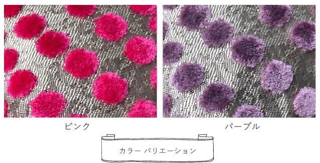 casal_p_variation2.jpg