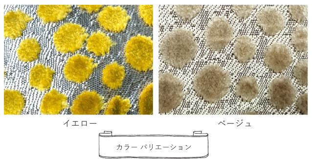 casal_p_variation4.jpg