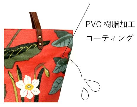 pvc1.jpg