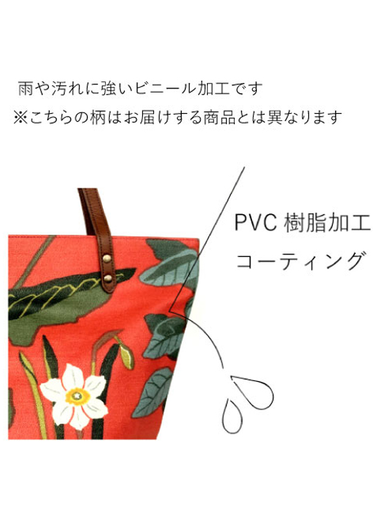 PVC加工イメージ図4