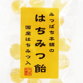 はちみつ飴70g