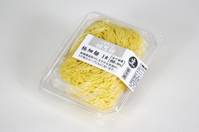 個乃麺 極細麺