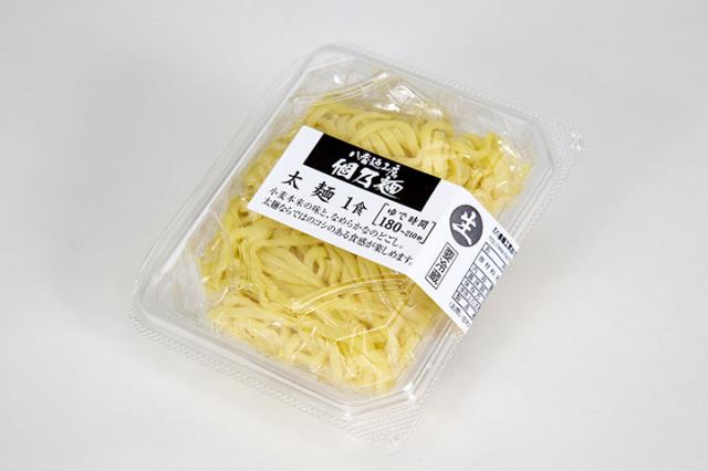 個乃麺 太麺
