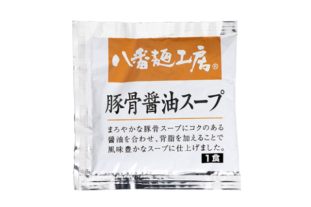 個食スープ 豚骨醤油味