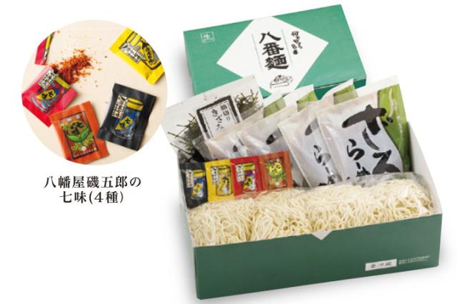 八番麺 ざるらーめん(4食入り)