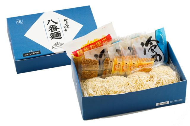 八番麺 冷めん(4食入り)