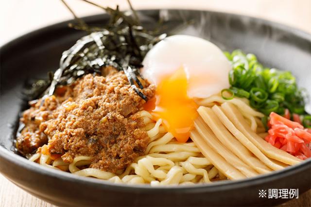 八番麺 唐麺(3食入り)