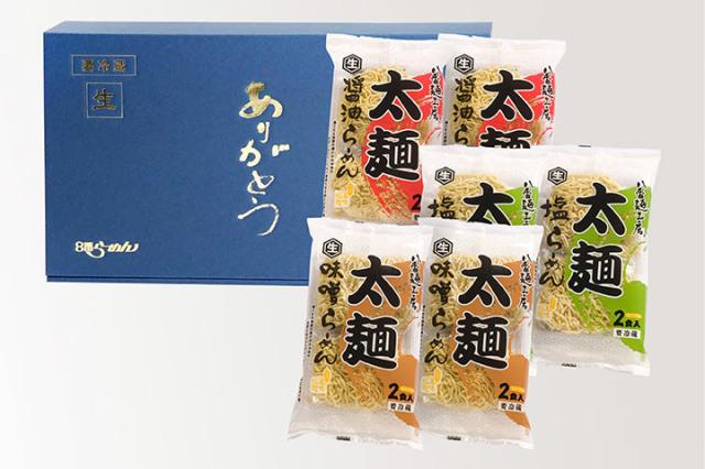 麺工房太麺12食セット