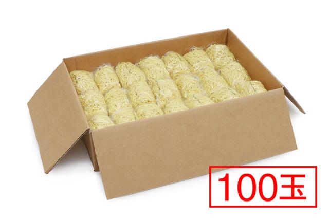 業務用八番麺工房【太麺】 100玉
