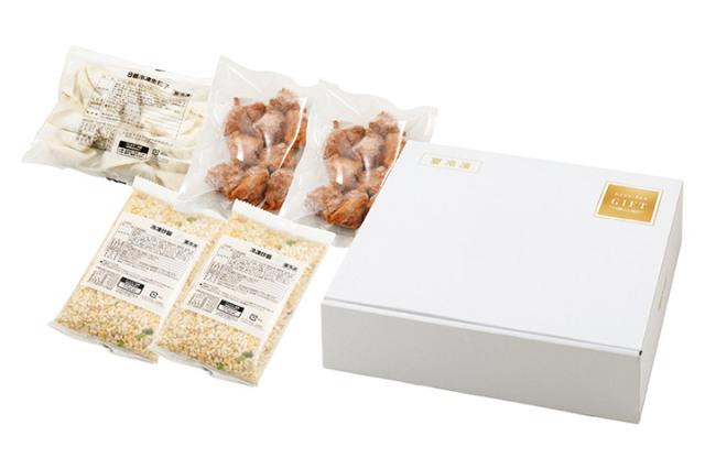 8番餃子・鶏の唐揚げ・炒飯セット(送料込み)