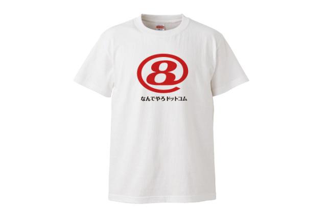 Tシャツ「なんでやろドットコム」