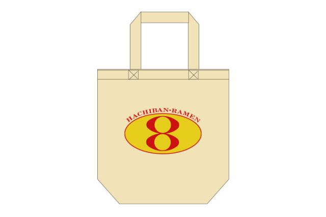 トートバッグ「8番らーめん【B】」