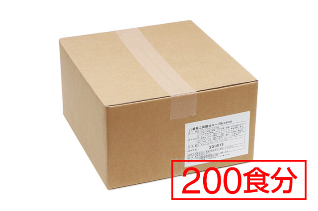 八番麺工房(個食スープ)【醤油】 200食分