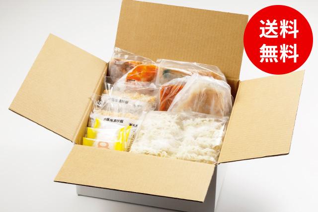 【期間・数量限定】8番らーめん限定メニュー・炒飯セット(麺5食・炒飯2袋入り)