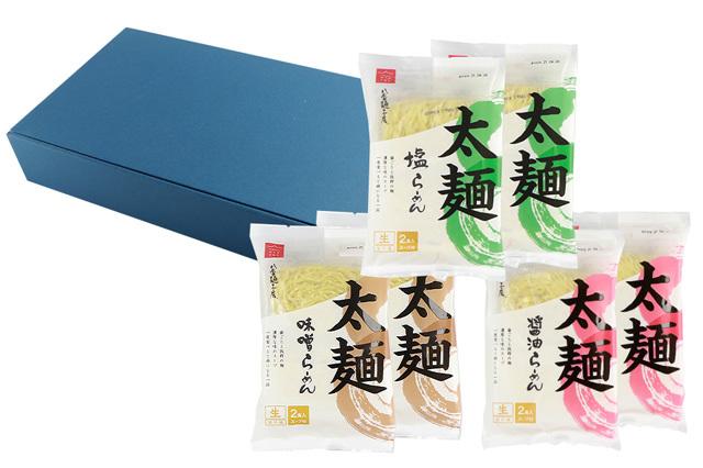おうちごはん太麺 12食セット