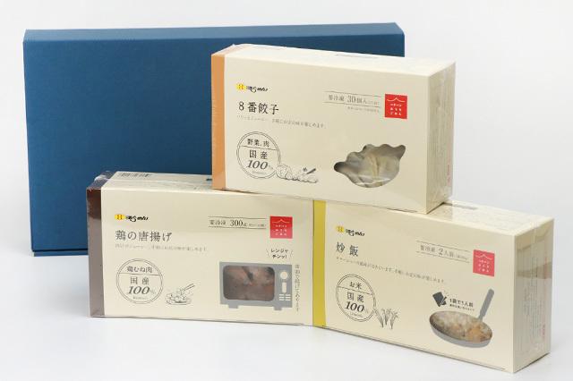 箱入り冷凍商品詰合せセット