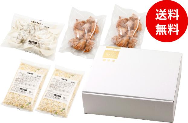 【期間・数量限定】8番餃子・鶏の唐揚げ・炒飯セット