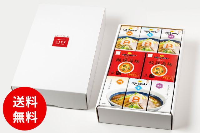 【期間・数量限定】8番らーめん常温麺セット(温麺8食入り)