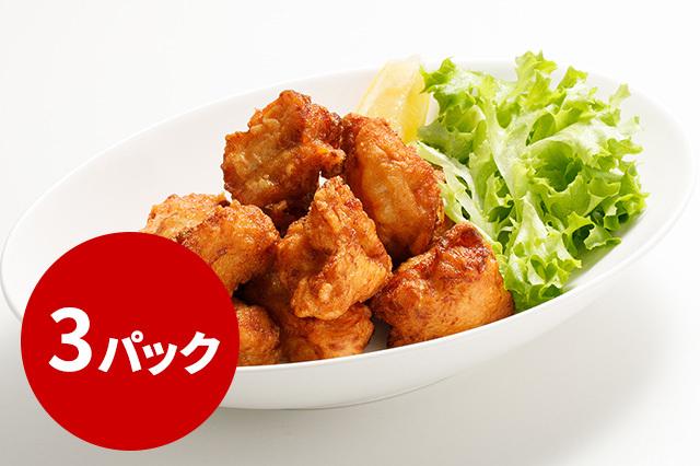 8番鶏の唐揚げ 3パック