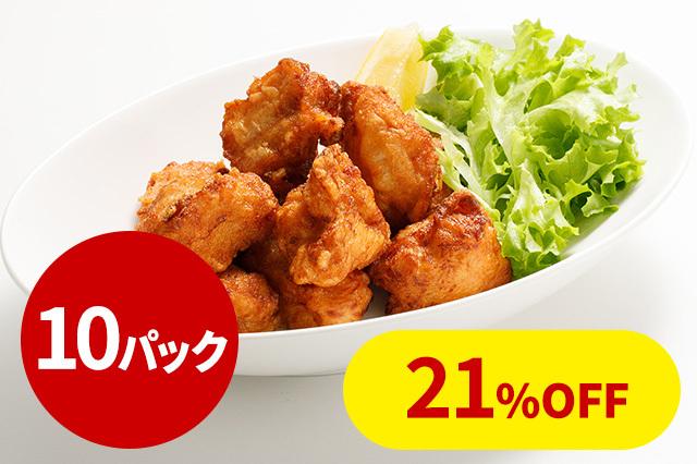 8番鶏の唐揚げ 10パック