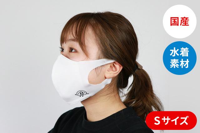 ハチバン オリジナルマスク