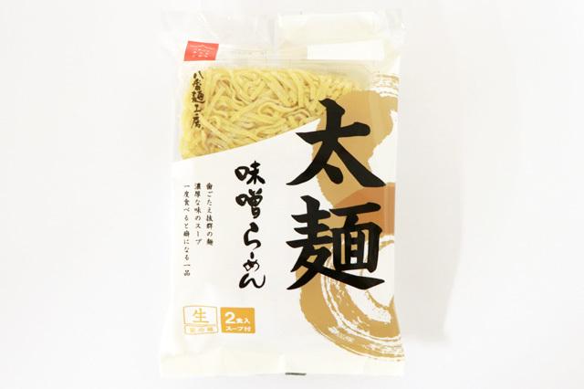 おうちごはん 太麺 味噌