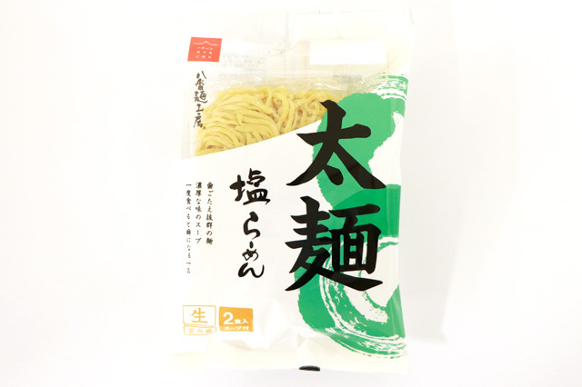 おうちごはん 太麺 塩