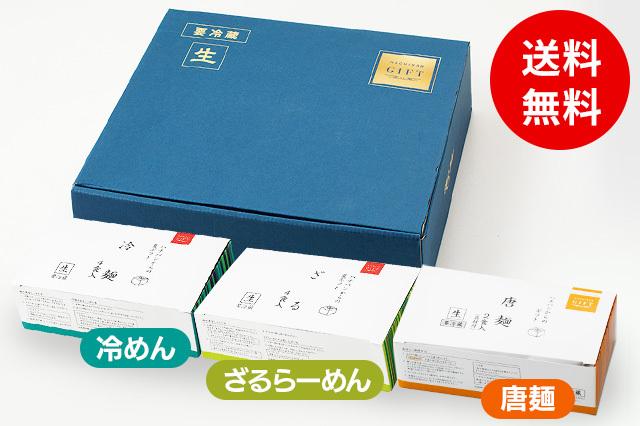 【期間・数量限定】詰め合わせセット(10食入り)