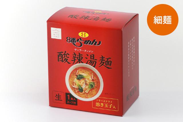 酸辣湯麺(常温保存)