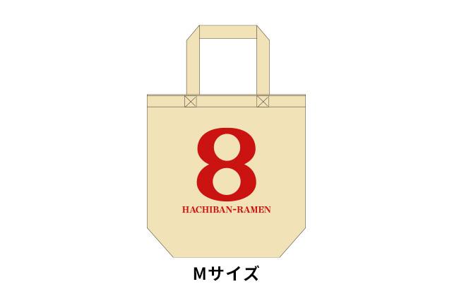 トートバッグ「HACHIBAN-RAMEN」