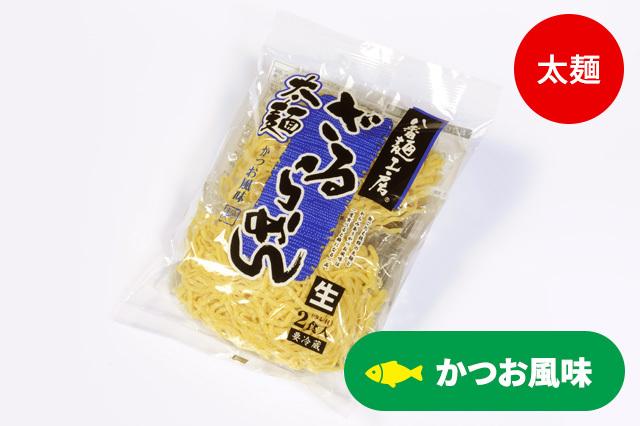 太麺ざるらーめんかつお風味2食