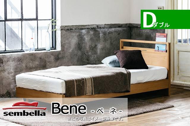 木製ベッドフレーム(マットレス別売) Bene ベーネ ダブルサイズ -床板すのこタイプ-